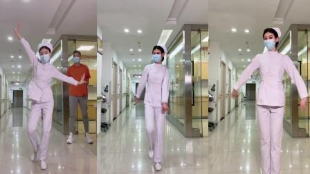 女护士岗位上蹦迪跳舞,男粉丝争着去住院,这舞姿谁看了不迷糊