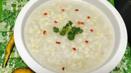 关德财老师教做素菜 生态土豆疙瘩汤