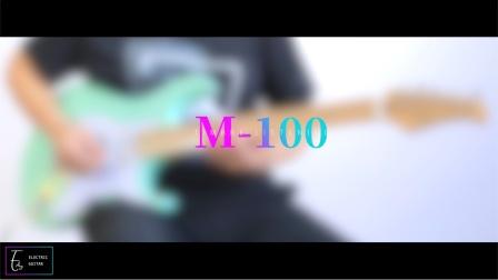 Eplay电吉他 M-100 独奏solo《数码宝贝》