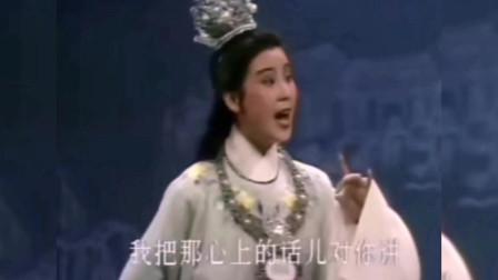 钱慧丽 单仰萍83年录像《红楼梦.想当初》