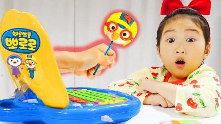 宝蓝玩神奇宝露露玩具电脑,能从电脑直接拿零食吃,太神奇了!