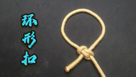 教大家一种实用绳结,生活中会经常用到,1分钟轻松学会受用一生