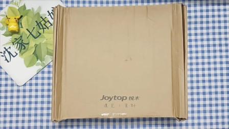 福袋开箱:Joytop悦木19.9元开学文具福袋盲盒