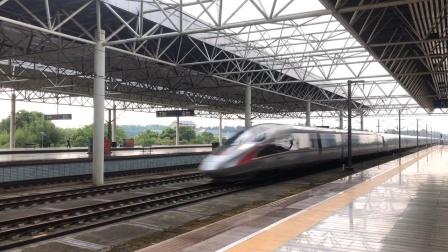 京广高铁:重联CRH400AF复兴号通过衡阳东站