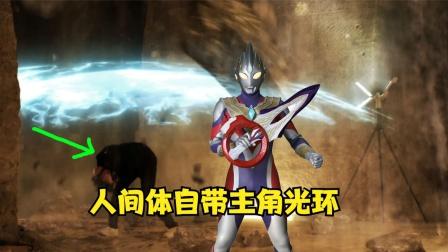 特利迦奥特曼:这就是传说中的主角光环?剑悟首次变身奥特曼!