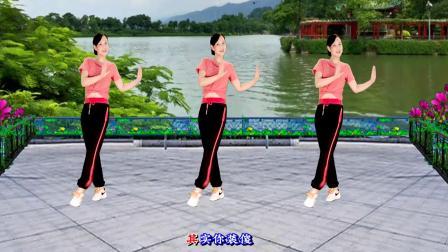 最火网红广场舞《快来追姐吧》动感DJ版32步