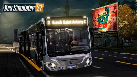 巴士模拟21 天使海岸 #3:好耶!政府在我撞坏老车后送了一辆新的巴士 | Bus Simulator 21