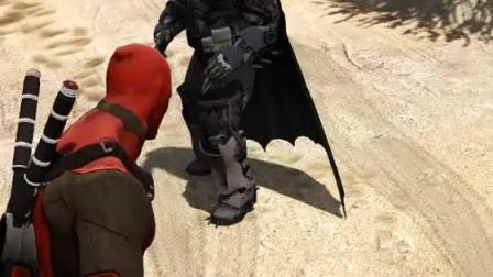 趣味小游戏:沙雕漫威,一只死侍怼上一只发福的蝙蝠侠