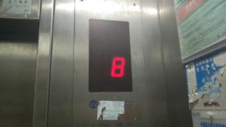樟木头镇天龙居豪庭9座电梯