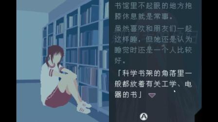 【超恐怖故事 青之章 煊煊】第二十话-不剃眉毛就见鬼?