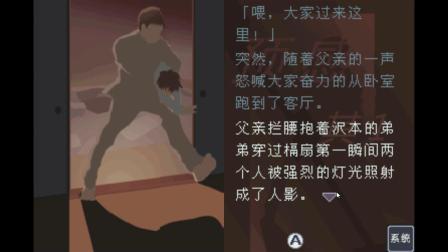 【超恐怖故事 青之章 煊煊】第二十二话-驱魔要靠你的猫!?