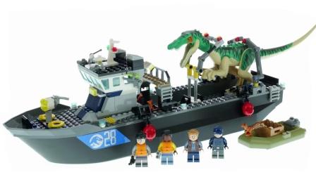 乐高积木:侏罗纪世界系列76942重爪龙运输船脱逃