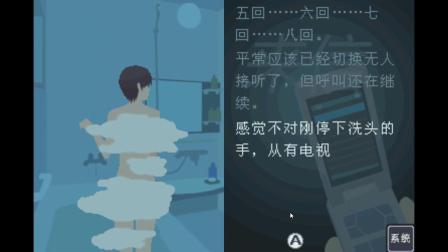 【超恐怖故事 青之章 煊煊】第二十三话-鬼来电!千万别接