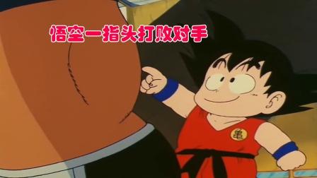七龙珠20:悟空成长巨大 只需一指头就打败了对手