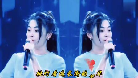唐艺翻唱一首最近很火的《笑纳》唱的真心好听!
