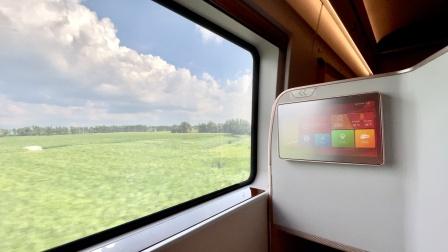 复兴号智慧动车组评测:这就是高铁的头等舱?