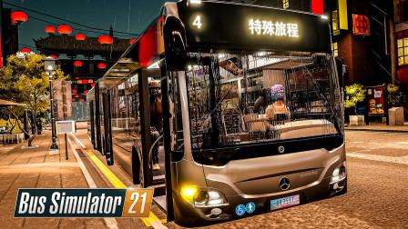 巴士模拟21 天使海岸 #4:公司老板也阻止不了车上被贴膏药 | Bus Simulator 21