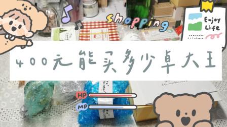 【小卡No.192】开箱 卓大王开箱 胶带 贴纸 便签