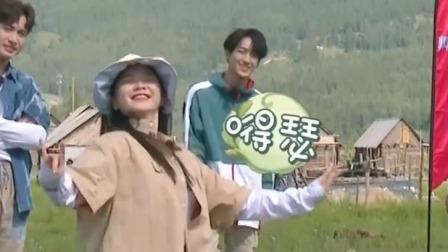 金靖超自信跳舞,浓郁东北风溢出屏幕 极限挑战宝藏行 20210912