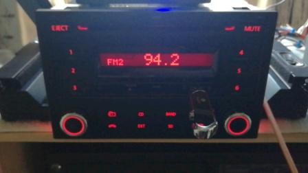 FM:铜山人民广播电台