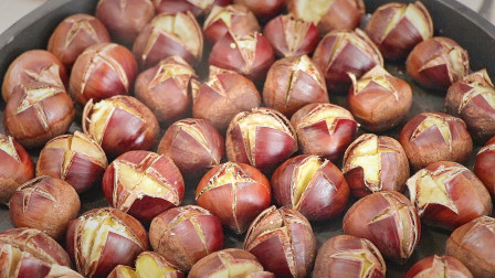 秋天多吃板栗,教你快速剥皮窍门,不用烤箱不用热水,自动就脱皮