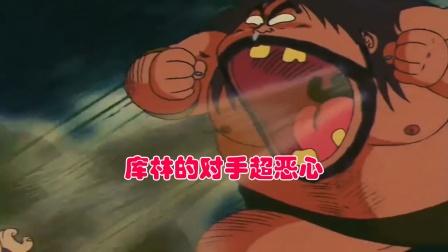 七龙珠21:遇到恶臭的野蛮人 库林的对手太恶心了
