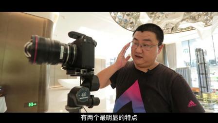 【摄影教程】室内空间拍摄,老蛙15mm移轴