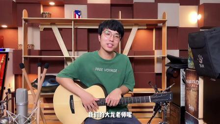 《那些花儿》吉他弹唱教学