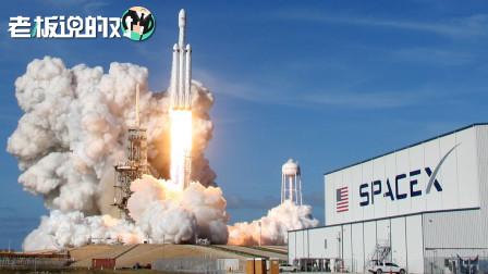 历史一刻!SpaceX下周将送4名平民上太空,这3款苹果设备随行