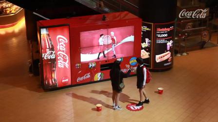 可口可乐韩国推广活动 Kinect 街头游戏