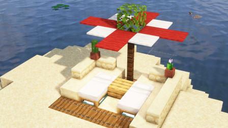 沙滩椅 遮阳伞 随意门 - 我的世界生存建筑