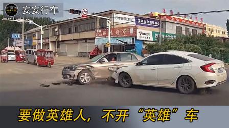 """要做英雄人,不开""""英雄""""车,2021.09.13交通事故合集"""