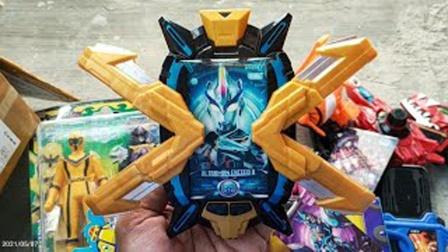 特利迦奥特曼、艾克斯奥特曼变身器开箱,假面骑士和星球大战玩具