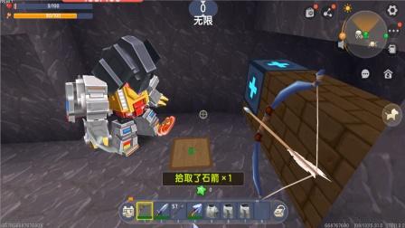 迷你世界02:小白去闯关,最后能不能消灭大怪物