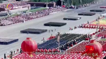 国庆60周年阅兵,我军装备科技含量,较之前相比又有了很大提高