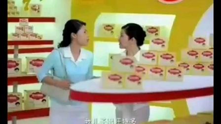 奇星牌虚汗停颗粒——药店篇/我们篇/选择篇15秒