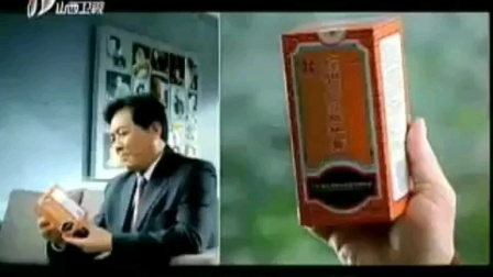 潘高寿牌蛇胆川贝枇杷膏——唐国强篇/我们篇/选择篇15秒