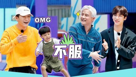 街舞纯享版:小舞者单挑国家队教练