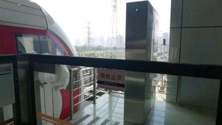 北京磁浮s1线出四道桥站