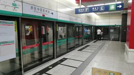 北京地铁8号线SFM12出南锣鼓巷站(往中国美术馆方向)