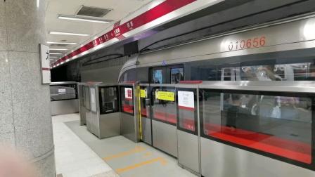 北京地铁1号线SFM04杵子出大望路站(往古城方向)