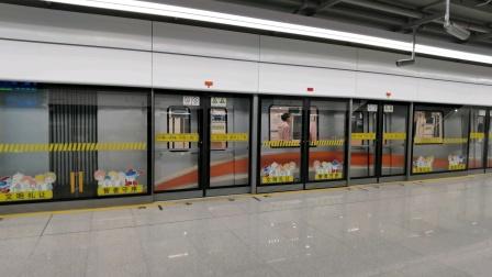上海地铁18号线18A01闪电侠出航头站