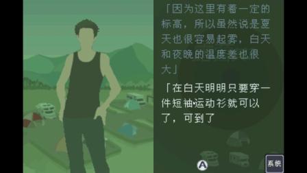 【超恐怖故事 青之章 煊煊】第二十四话-露营地半夜喧嚣的真相