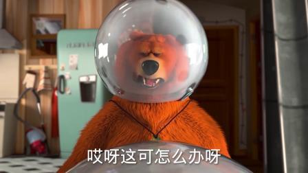 大熊这是怎么了