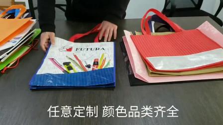 好物推荐:无纺布袋定做印字,购物环保袋订做!