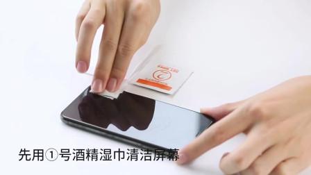 好物推荐:手机钢化膜,苹果安卓手机多规格可选!