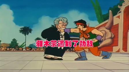 七龙珠22:雅木茶遇到劲敌 神秘老人高深莫测