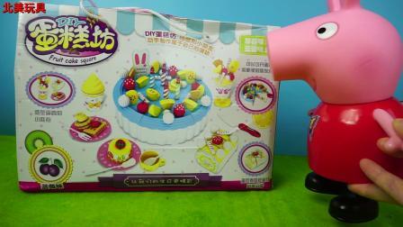 水果蛋糕切切乐切切看,有冰淇淋饼干甜点厨房过家家玩具!