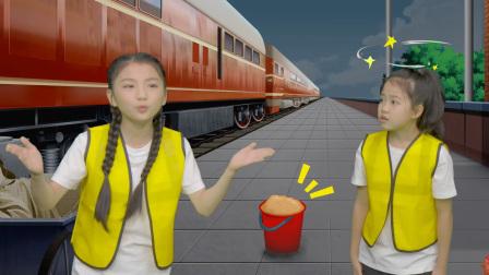 第31集预告 为什么要给火车喂砂?