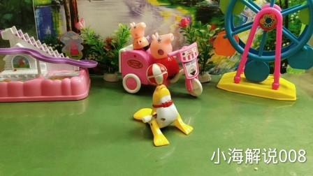 儿童玩具,分享海底小纵队玩具视频